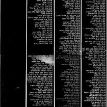 22-25.jpg