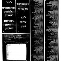29-32.jpg