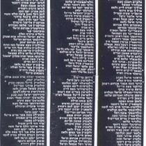 33-35.jpg