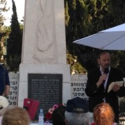 A memorial ceremony for victims of the Holocaust TuBeav 1-8-2017