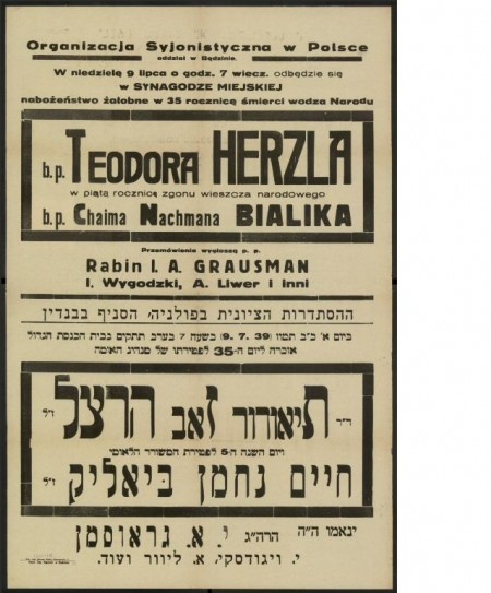 Announcement referring to the 9-7-1939 Będzin memorial service