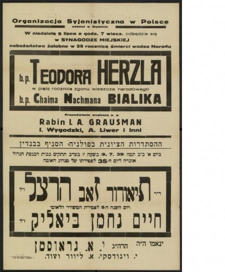 הודעה על אזכרה בבנדין ב- 9-7-1939