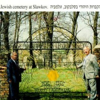 slawkow-jewish_cemetery.jpg